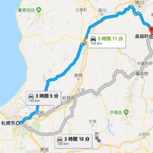 北海道☆買遊食 4