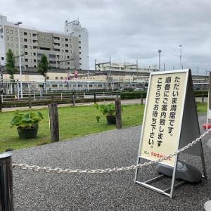 宇都宮みんみん駅東口店(閉店)