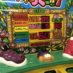 鬼怒川温泉ホテル 遊戯編