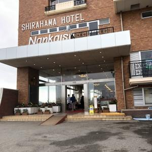 ホテル南海荘 部屋編