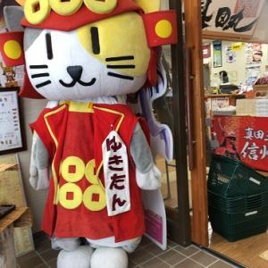 上田 道と川の駅??
