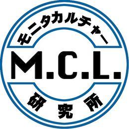 『MIU404』第3話感想 菅田将暉は何者か?