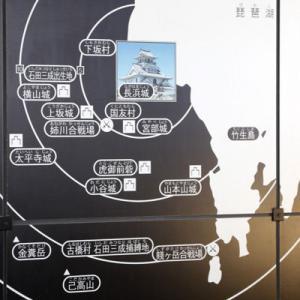 長浜城(滋賀県)③歴史