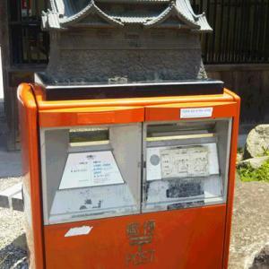 彦根城(滋賀県)④郵便ポスト