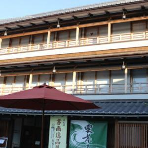 笠間城(茨城県)①山城
