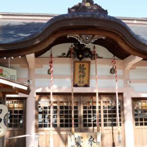 御朱印No39『龍城神社』