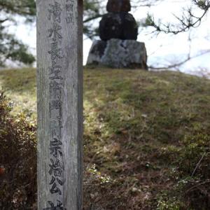 備中高松城(岡山県)④辞世の句