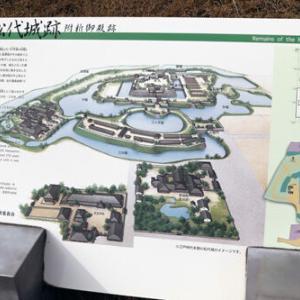 松代城(長野県)①復元