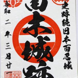 苗木城(岐阜県)⑥遠山の金さん