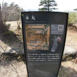 岩村城(岐阜県)⑤本丸