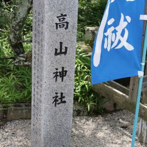 津城(三重県)①ひとり旅