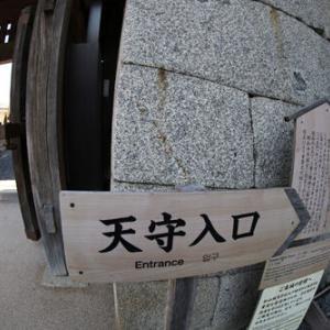 松山城(愛媛県)⑤決断力