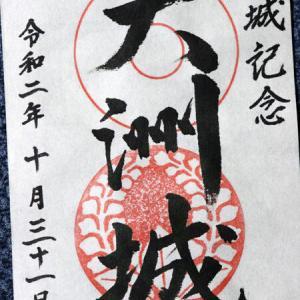 大洲城(愛媛県)⑥小さな楽しみ