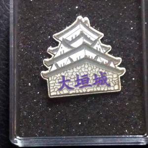 大垣城(岐阜県)④ピンバッジ