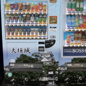 大垣城(岐阜県)⑤自動販売機