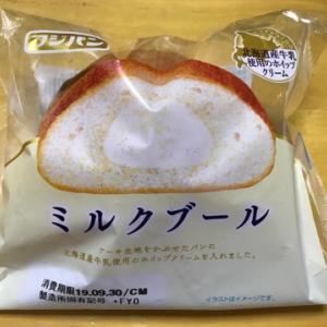 軽減税率と今日の菓子パン