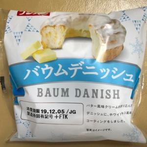 おせちと今日の菓子パン