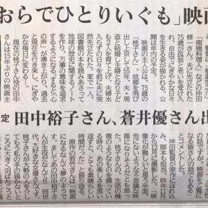 芥川省の映画化