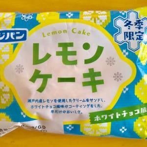 冬季限定の今日の菓子パン