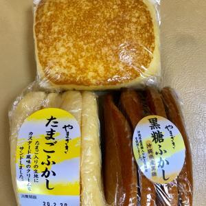シンプル包装の今日の菓子パン