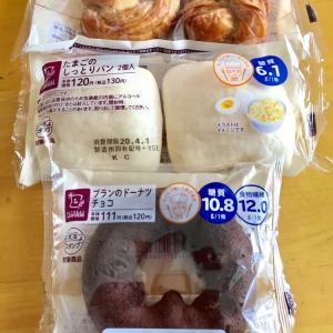今日の菓子パン、ロカボパン