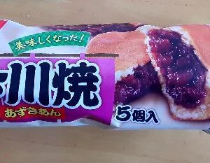 今日の菓子パンは、冷凍で