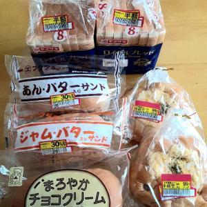 パンを爆買い?