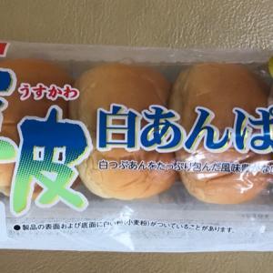 一生リピの今日の菓子パン