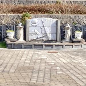宮沢賢治の世界の公園