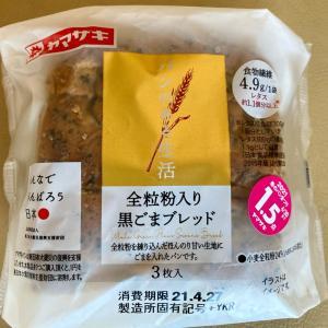うたコンと今日の菓子パン