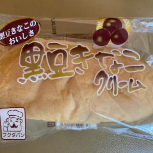 おばちゃん達の井戸端会議と今日の菓子パン