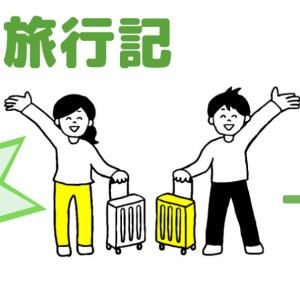 青森旅行記/一日目その②