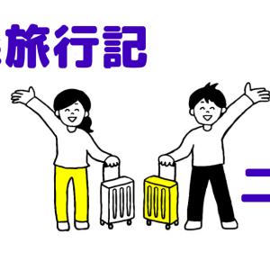 青森旅行記/二日目