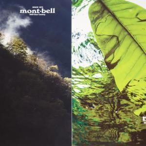 モンベルの2020 春夏ギアカタログ&クロージングカタログが届きました