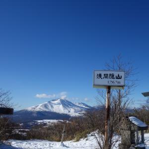 冬の浅間隠山「二度上峠から12月の浅間隠山へ♪」