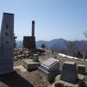 3月の雲取山「三峰神社から早春の東京都最高峰を日帰りで♪」