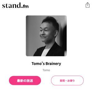 stand.fmはじめました!