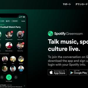 SportifyにClubhouse的機能が実装!Sportify Green Room