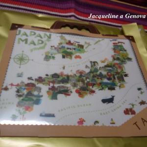日常生活で使える!日本好きの方へジャパンマップのタビクロス♪(日本のお土産)