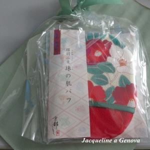 胸トキメカせる♡ちりめん和柄の絹羽二重 珠の肌パフ☆ (日本のお土産)