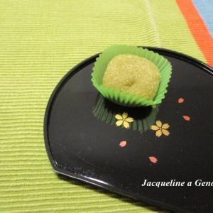 台湾製造の日本風の抹茶餅?