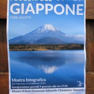 イタリア人写真家の「日本の色彩(I COLORI DEL GIAPPONE)」写真展@Genova Museo dell'Arte Orientale Chiossone