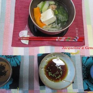 3種類のタレでいただくほっこり和洋折衷な鍋もの♪
