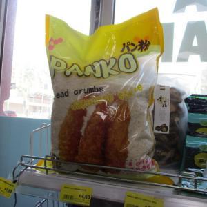 パン粉1Kg4.60ユーロ(約598円)。