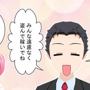突然ですが僕、麻倉浩二はアドセンスのメルマガを始めます!!!