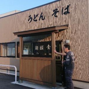 小矢部川 2