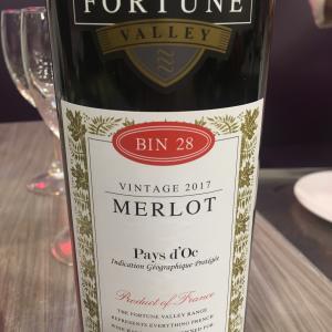 香港の蒸気鍋 × フランス赤ワイン = おいしい