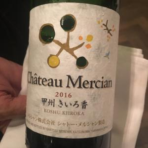 香港は引き続き大荒れ × それでもワインが好き × フレンチレストランと赤白ワイン