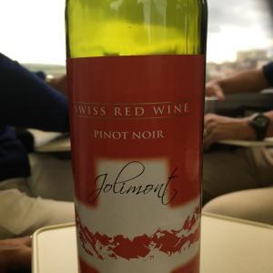 箱根行きのロマンスカーにてワイン – その1