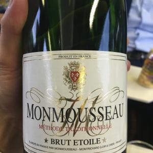 箱根行きのロマンスカーにてワイン –  その2
